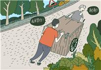 助人为乐,济困扶贫5