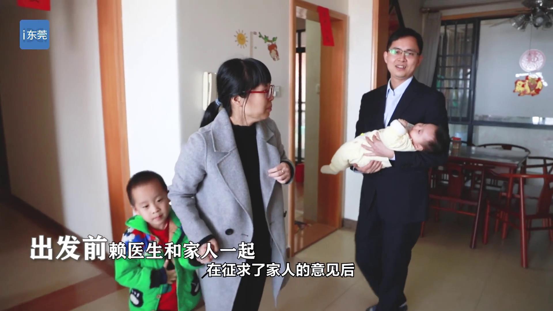 援鄂医生赖海峰:万一感染最怕拖累家里人