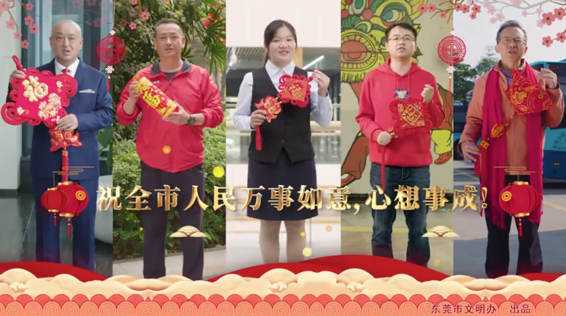"""""""東(dong)莞(guan)好人shu)焙嗇旯 娑唐  you)善東(dong)莞(guan)篇"""