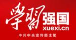 东莞近800项文体活动欢度2020年春节